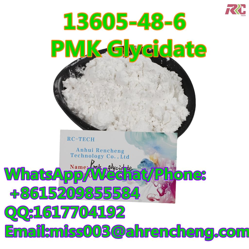 Pmk Powder 13605-48-6 with Fast and Safety Delivery | Sale Market BD