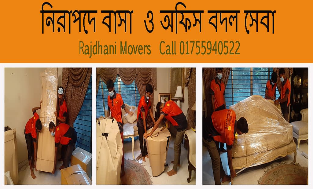 House and Office Shifting Service in Dhaka Bangladesh   Sale Market BD