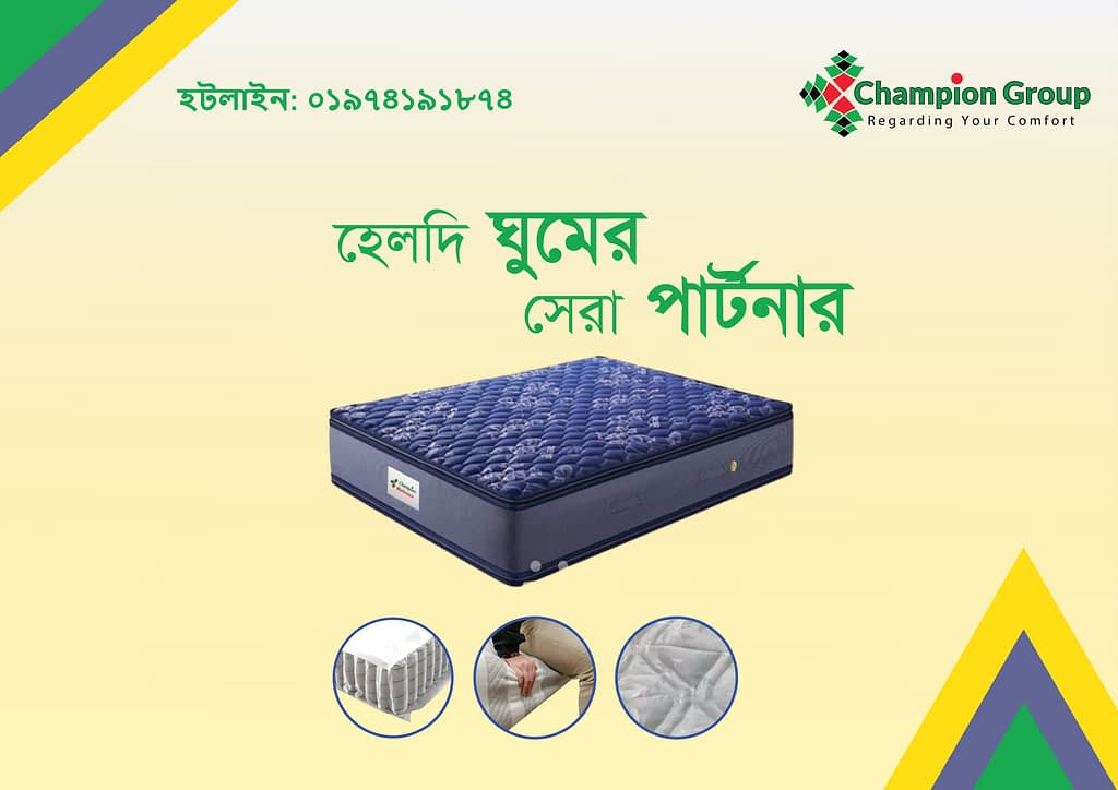 Champion pocket Spring Mattress {81x57x8} inc | Sale Market BD