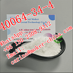 High Quality Piperidinediol Hydrochloride CAS 40064-34-4/79099-07-3/1451-82-7 1-Boc-4-Piperidone in Stock