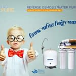 Eassypure Five Stage Ro Water Purifier