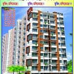 Flat for Sale in Manikganj Sadar