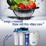 Ecofresh Ro water purifire