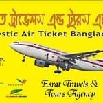 Domestic Air Ticket Maker Bangladesh