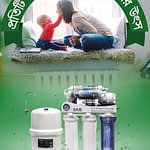 C.C.K Ro water purifier