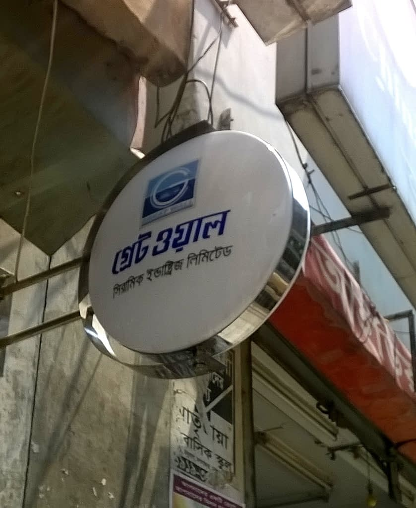 Round Shaped Sign Maker in Dhaka | Sale Market BD