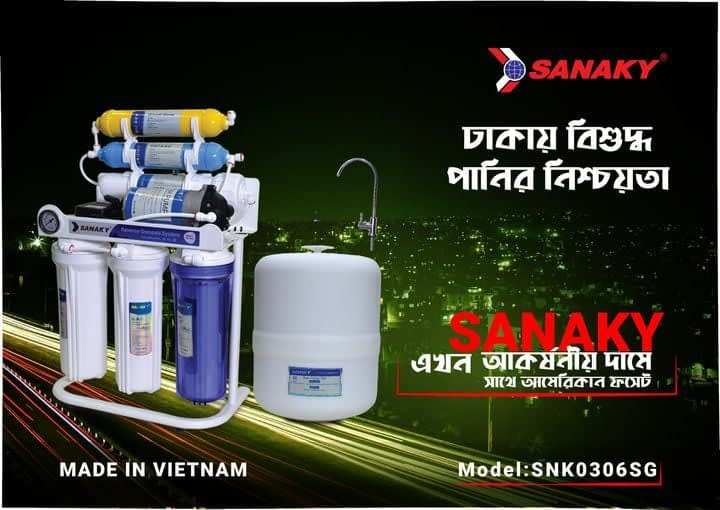 Sanaky S2 6 Stage RO Water Purifier Made in VIETNAM | Sale Market BD
