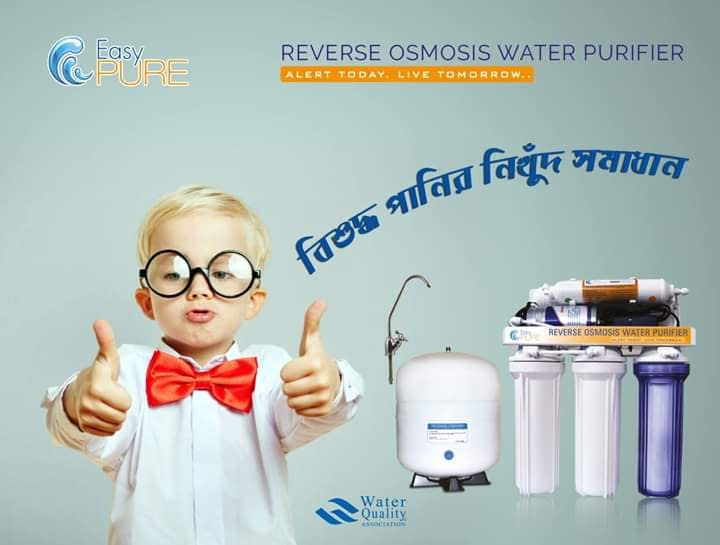 Eassypure Five Stage Ro Water Purifier | Sale Market BD