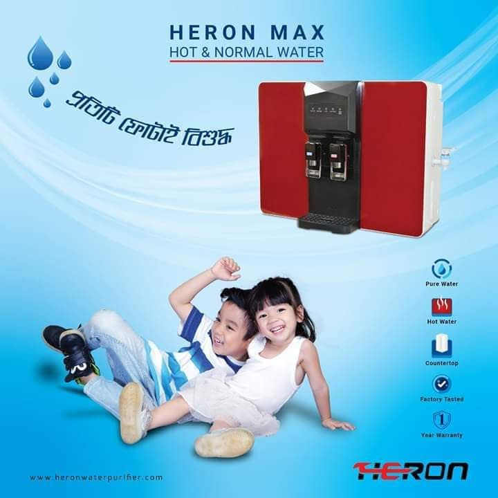 Heron Max Hot and Cold System Reverse Osmosis Drinking Water Purifier | Sale Market BD