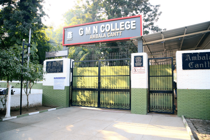 List of Private Colleges In Haryana | Sale Market BD