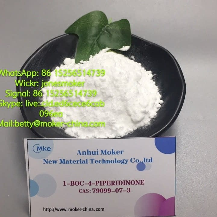 High purity 1-Boc-4-Piperidone Powder CAS 79099-07-3 with large stock and low price | Sale Market BD