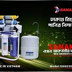 Sanaky S2 6 Stage RO Water Purifier Made in VIETNAM