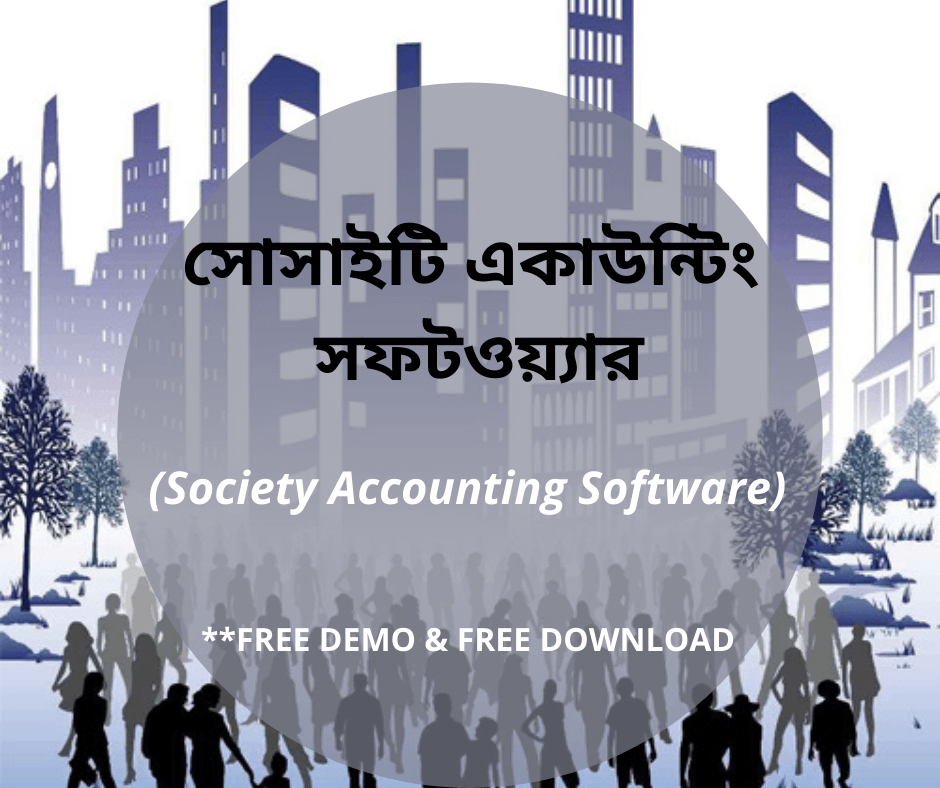 Society Accounting Software in Bangladesh | Sale Market BD