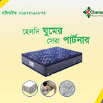 Champion pocket Spring Mattress {81x57x8} inc